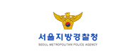 서울지방경찰청